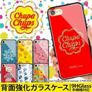 【商品コード】 ghc-chupa01  【機種】 iPhone8 iPhone7 iPhone8 ...