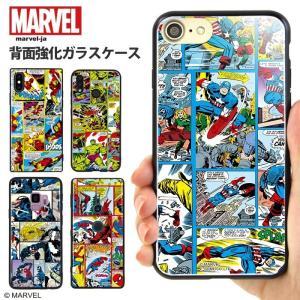 【商品コード】 ghc-marv03  【機種】 iPhone8 iPhone7 iPhone8 P...
