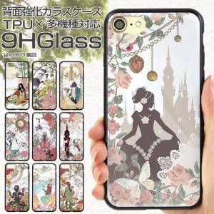 スマホケース 背面ガラス iphone11 pro max iphone8 xr xs galaxy...