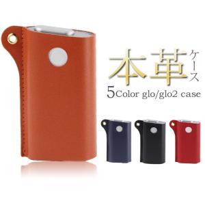glo グロー ケース 本革 電子タバコ カバー レザー 革 glo ケース グロー ケース 専用 ケース カバー ストラップ付