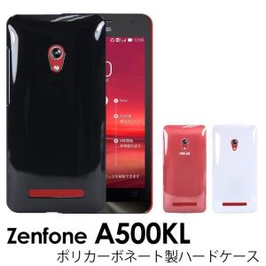 アウトレット 訳あり ASUS ZenFone A500KL ゼンフォン カバー ケース スマホゼン...