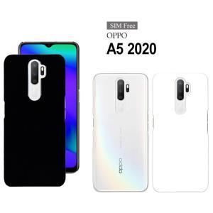 OPPO A5 2020 楽天モバイル UQ mobile SIMフリー MVMO ハード ケース ...