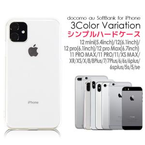 iPhone7 ケース iPhone7 Plus iPhon...