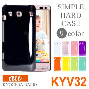 (セール)『au シンプルスマートフォン BASIO KYV32 シンプルスマートフォン ベイシオ ...