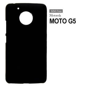 アウトレット 訳あり SIMフリー Motorola Moto G5 ハード ケース スマホ カバー...