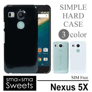 Nexus 5X カバー ケース スマホカバー スマホケース ハードケース SIMフリー ドコモ ワイモバイル nexus5x|tominoshiro