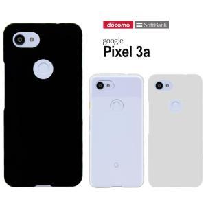docomo Pixel 3a SoftBank SIMフリー ハード ケース スマホ カバー hd...