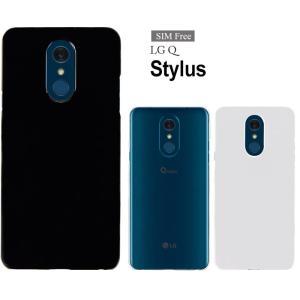 LG Q Stylus ケース ハード スマホ カバー 携帯 スマートフォン シンプル