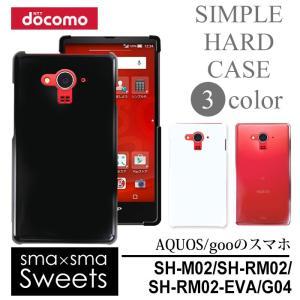 AQUOS SH-M02   SH-RM02   g04   エヴァンゲリオン スマートフォン SH-M02-EVA20 カバー ケース スマホカバー スマホケース ハードケース アクオス|tominoshiro