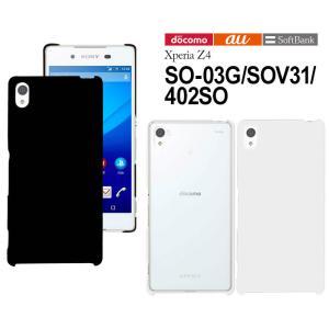 『docomo Xperia Z4 SO-03G/au Xperia Z4 SOV31/SoftBa...