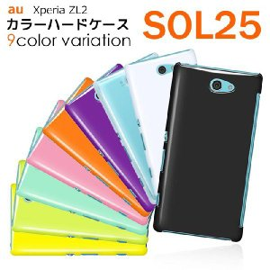 au Xperia ZL2 SOL25 カバー ケース ディズニー スマホカバー ハードケース sol25|tominoshiro
