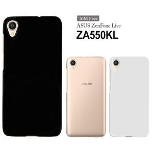 その他 ZenFone Live L1 ZA550KL ハード ケース スマホ カバー hd-za5...