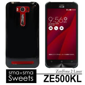 アウトレット 訳あり ASUS ZenFone 2 Laser ゼンフォン カバー ケース スマホゼ...
