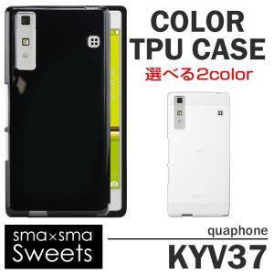 Qua phone KYV37 カバー ケース スマホカバー スマホケース TPUケース j-kyv37|tominoshiro