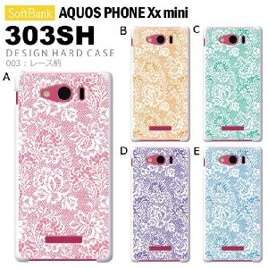 AQUOS PHONE Xx mini 303SH スマホ カバー ケース ジャケット AQUOS PHONE Xx mini 303SH スマホケース ケース カバー デザイン レース柄|tominoshiro