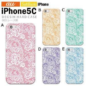 iPhone5C アイフォン5c カバー ケース ジャケット iPhone5C アイフォン5c ケース ケース カバー デザイン レース柄 tominoshiro