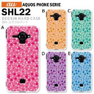 AQUOS PHONE SERIE SHL22 スマホ カバー ケース ジャケット AQUOS PHONE SERIE SHL22 スマホケース ケース カバー デザイン カラフルドット|tominoshiro