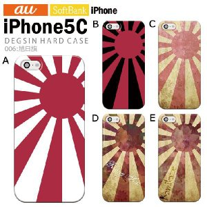 iPhone5C アイフォン5c カバー ケース ジャケット iPhone5C アイフォン5c ケース ケース カバー デザイン 旭日旗 tominoshiro