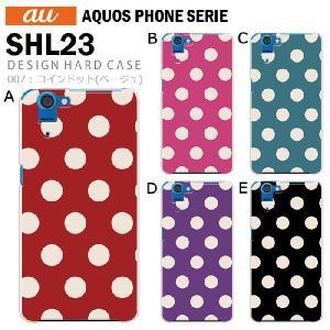AQUOS PHONE SERIE SHL23 スマホ カバー ケース ジャケット AQUOS PHONE SERIE SHL23 スマホケース ケース カバー デザイン コインドット(ベージュ) tominoshiro