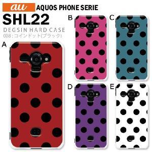 AQUOS PHONE SERIE SHL22 スマホ カバー ケース ジャケット AQUOS PHONE SERIE SHL22 スマホケース ケース カバー デザイン コインドット(ブラック)|tominoshiro