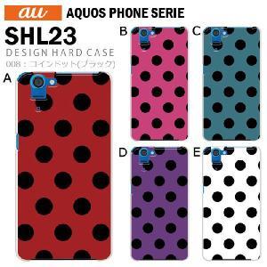 AQUOS PHONE SERIE SHL23 スマホ カバー ケース ジャケット AQUOS PHONE SERIE SHL23 スマホケース ケース カバー デザイン コインドット(ブラック) tominoshiro