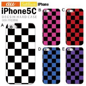 iPhone5C アイフォン5c カバー ケース ジャケット iPhone5C アイフォン5c ケース ケース カバー デザイン 市松模様 tominoshiro