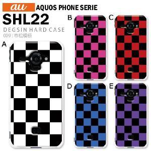 AQUOS PHONE SERIE SHL22 スマホ カバー ケース ジャケット AQUOS PHONE SERIE SHL22 スマホケース ケース カバー デザイン 市松模様|tominoshiro