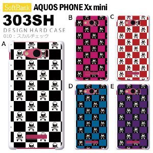 AQUOS PHONE Xx mini 303SH スマホ カバー ケース ジャケット AQUOS PHONE Xx mini 303SH スマホケース ケース カバー デザイン スカルチェック|tominoshiro