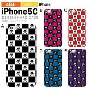 iPhone5C アイフォン5c カバー ケース ジャケット iPhone5C アイフォン5c ケース ケース カバー デザイン スカルチェック tominoshiro