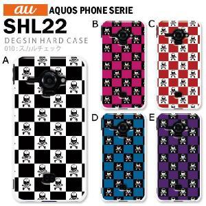 AQUOS PHONE SERIE SHL22 スマホ カバー ケース ジャケット AQUOS PHONE SERIE SHL22 スマホケース ケース カバー デザイン スカルチェック|tominoshiro