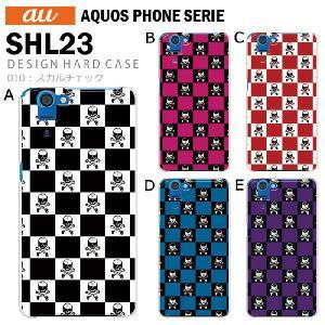 AQUOS PHONE SERIE SHL23 スマホ カバー ケース ジャケット AQUOS PHONE SERIE SHL23 スマホケース ケース カバー デザイン スカルチェック tominoshiro