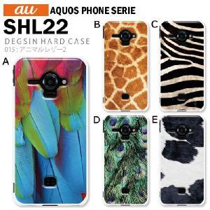 AQUOS PHONE SERIE SHL22 スマホ カバー ケース ジャケット AQUOS PHONE SERIE SHL22 スマホケース ケース カバー デザイン アニマルレザー柄2|tominoshiro