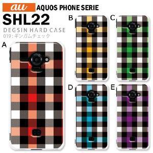 AQUOS PHONE SERIE SHL22 スマホ カバー ケース ジャケット AQUOS PHONE SERIE SHL22 スマホケース ケース カバー デザイン ギンガムチェック|tominoshiro