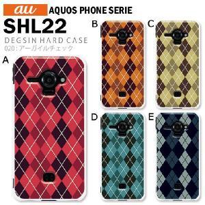 AQUOS PHONE SERIE SHL22 スマホ カバー ケース ジャケット AQUOS PHONE SERIE SHL22 スマホケース ケース カバー デザイン アーガイルチェック|tominoshiro