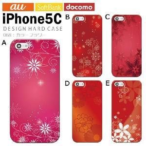 iPhone5C アイフォン5c カバー ケース ジャケット iPhone5C アイフォン5c ケース ケース カバー デザイン カラーフラワー tominoshiro