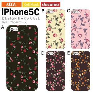 iPhone5C アイフォン5c カバー ケース ジャケット iPhone5C アイフォン5c ケース ケース カバー デザイン つる草ローズ tominoshiro