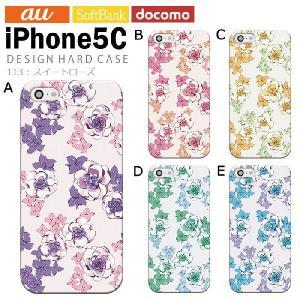 iPhone5C アイフォン5c カバー ケース ジャケット iPhone5C アイフォン5c ケース ケース カバー デザイン スイートローズ tominoshiro