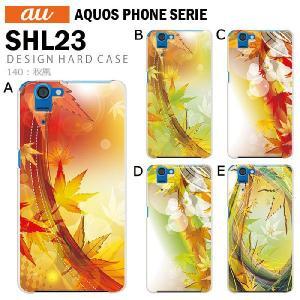 AQUOS PHONE SERIE SHL23 スマホ カバー ケース ジャケット AQUOS PHONE SERIE SHL23 スマホケース ケース カバー デザイン 秋風 tominoshiro