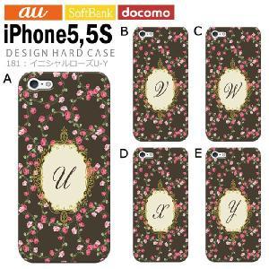 iPhone5 iPhone5S iPhoneSE ケース カバー ジャケット アイフォン5S アイフォンSE ケース カバー デザイン/イニシャルローズU-Y