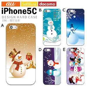 iPhone5C アイフォン5c iphone カバー ケース ジャケット iPhone5C アイフォン5c ケース カバー デザイン/雪だるま