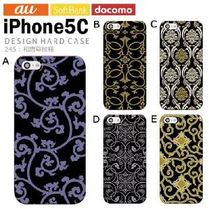iPhone5C アイフォン5c iphone カバー ケース ジャケット iPhone5C アイフォン5c ケース カバー デザイン/和唐草紋様