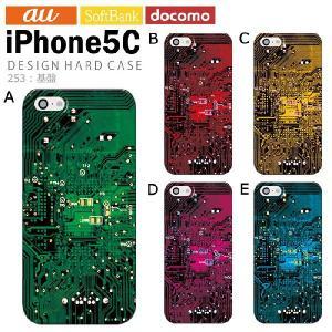 iPhone5C アイフォン5c iphone カバー ケース ジャケット iPhone5C アイフォン5c ケース カバー デザイン/基盤