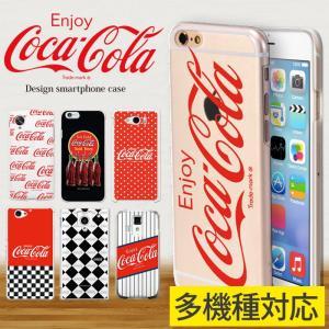 スマホケース iPhone7 Xperia XZ premium SO-03J SOV35 Galaxy S8 SC-02J SCV36 SH-03J SHV39 ハードカバー デザイン コカコーラ Coca-Cola|tominoshiro