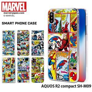 【検索キーワード】 AQUOS R2 compact SH-M09 ケース スマホケース 楽天モバイ...