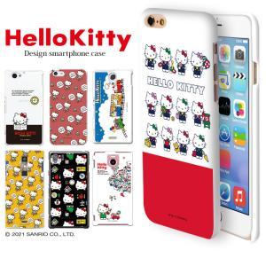 iPhone11 サンリオ キティ グッズ スマホケース ハードカバー 全機種対応 aquos xp...