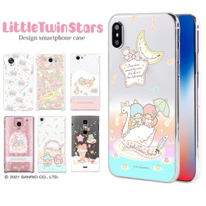 iPhone X iPhone8 iPhone7 ケース カバー Android One AQUOS...