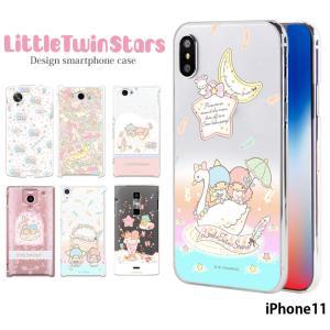 【検索キーワード】 iPhone11 ケース 手帳型 スマホケース アイフォン11 ip11 携帯ケ...