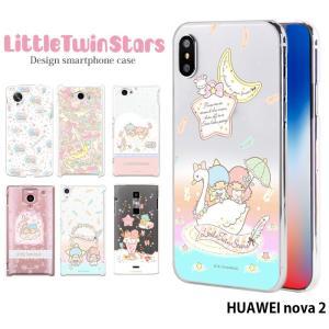 HUAWEI nova 2 ケース ファーウェイ UQモバイル UQ mobile ハード カバー ...