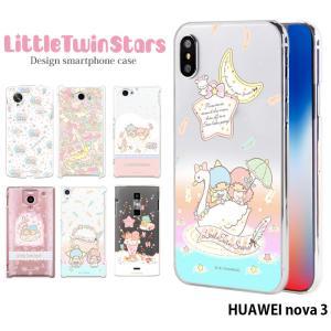 HUAWEI nova 3 ケース ファーウェイ 楽天モバイル ハード カバー nova3 デザイン...