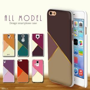 スマホケース iPhone7 Xperia XZ premium SO-03J SOV35 Galaxy S8 SC-02J SCV36 SH-03J SHV39 ハードカバー パレット デザイン pz400|tominoshiro